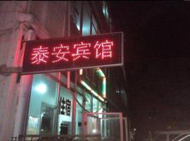 Ansai Tai'an Inn, Ansai (Zichang yakınında)