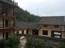 Beichuan Yujingyuan Resort, Beichuan