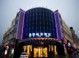 Lishui Jia Yi City Hotel, Lishui (Jinyun yakınında)