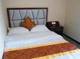 Huijing Business Hotel, Luzhou (Fuji yakınında)