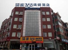 Eaka 365 Hotel Cangzhou Su'ning Sushui Road Branch, Suning (Hejian yakınında)