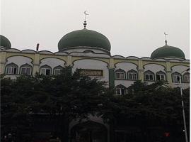 Mianyang Qingzhen Temple Guesthouse, Jiangyou (Majiaoba yakınında)