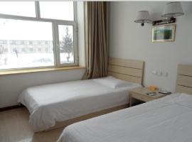 Changbai Mountain Rixin Hotel, Antu (Baihe yakınında)