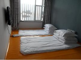 Changbai Mountain Kaiyuan Holiday Hotel, Antu (Baihe yakınında)