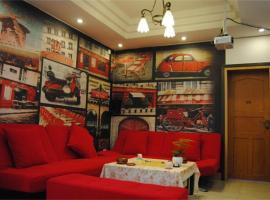 Wudang Daoke Youth Hostel, Danjiangkou (Liuliping yakınında)