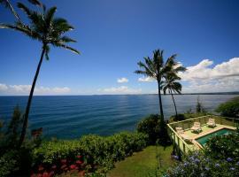 Hale Kai Hawaii Bed & Breakfast, Хило