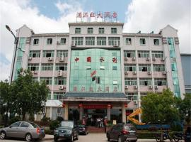 Manjianghong Hotel, Ji'an (Anfu yakınında)