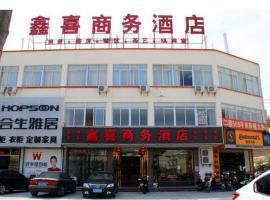 Xinxi Business Hotel, Sanya (Lizhigou yakınında)