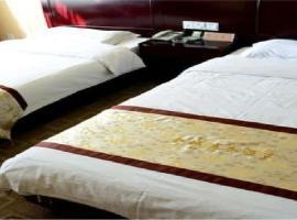 Jincheng Business Hotel, Tongguan