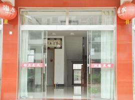 Chengxin Hotel, Qingyang