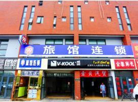 99 Hotel Wuqing Xiangjiang Square Branch, Wuqing (Yangdi yakınında)