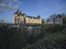 Chateau De Jalesnes, Vernantes (рядом с городом Vernoil)