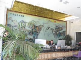 zhejiang Business Hotel, Xingyi (Yangsitun yakınında)