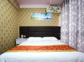 Haojing Inn, Pingxiang