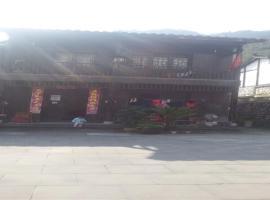 Shimian Bianmin Inn, Shimian (Xinmin yakınında)