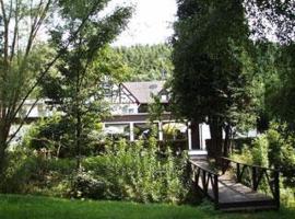 Landgasthof Gesellschaftsmühle, Laubach (U blizini grada 'Hollnich')