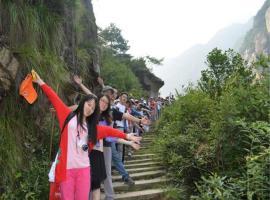 Jixi Huihanggudao Cuizhu Mountain Villa, Jixi (Dazhang yakınında)