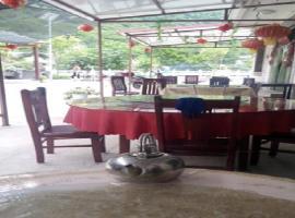 Niubei Qingyuan Farm Stay, Shangluo
