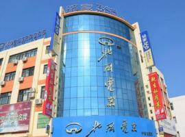 Eaka 365 Hotel Ningjin Jinglong Road Branch, Ningjin