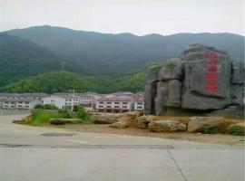 Yun Teng Farm Stay, Yushan (Shangrao yakınında)