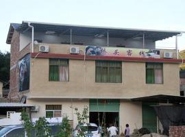 Yunshuiyao Brigdehead Inn, Nanjing (Shuyangzhen yakınında)