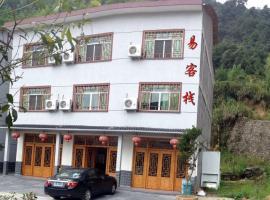 Sanyingshan Yi Inn, Yushan (Xujiadian yakınında)