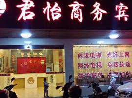 Junyi Business Hotel, You (Chaling yakınında)