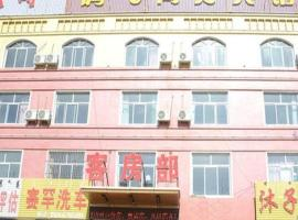 Dalateqi Tengfei Business Hotel, Dalad (Shulinzhao yakınında)