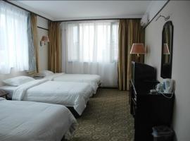 Changbai Mountain Dazhonglai Hotel, Antu (Erdaobaihe yakınında)
