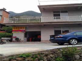 Wuyue Gudao Haohao Farm Stay, Ningguo (Shilang yakınında)