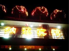 Luzhou Naxi Inn, Luzhou (Naxi yakınında)