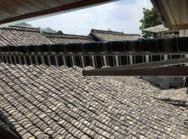 Langzhong Zhaoshi Inn, Langzhong (Fengming yakınında)