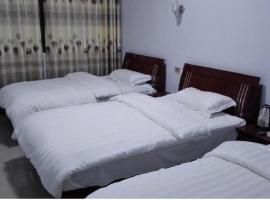 Golden Coast Inn, Pingdingshan