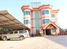 Chittavanh Hotel, Muang Phônsavan