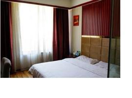 Ya Tai Hostel, Qingjian
