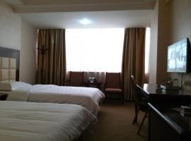 Junjia Mansion Hotel, Ji'an (Pinghu yakınında)