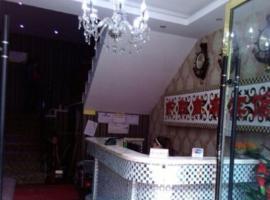 Nei Jiang Kai Lian Business Inn, Longhui (Xuyang yakınında)