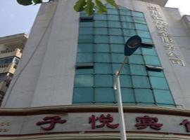 Ziyue Inn, Xingyi (Yangsitun yakınında)