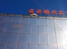 Jiayuan Yage Inn, Shouyang (Yuxian yakınında)