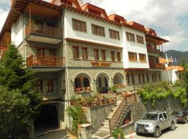 Hotel Apollon, Metsovo