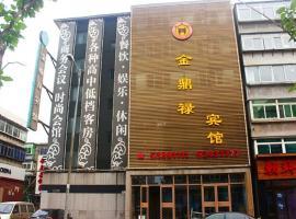 Jindinglu Hotel, Fushun (Dongzhou yakınında)