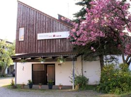 Motel Ostsee Lodge, Ratekau