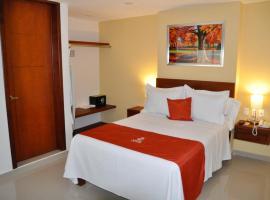 Hotel Yakar, Córdoba