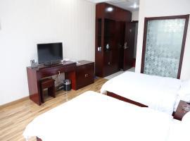 Dabieshan Art Hotel, Jinzhai (Shangcheng yakınında)