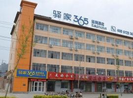 Eaka 365 Hotel Yuanshi Changshan Road Branch, Yuanshi