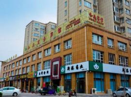 Hemei Business Hotel, Siyang