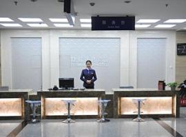 Xianyang Terminal 2 Hotel