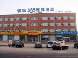 Eaka 365 Hotel Wei County Aiguo Road, Wei (Qiu yakınında)