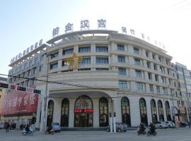 Tianzhu Mountain Buckingham Palace Hotel, Qianshan (Gaohebu yakınında)