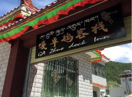 Gazhuowu Inn, Nyingchi (Lunang yakınında)
